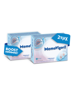 Bionat Memovigor2 2 x 20 caps Special Offer
