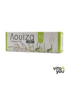 Λουίζα Anti Toxin Drops με Πράσινο τσάι 100 ml