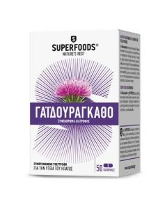 Superfoods Γαϊδουράγκαθο 50 caps