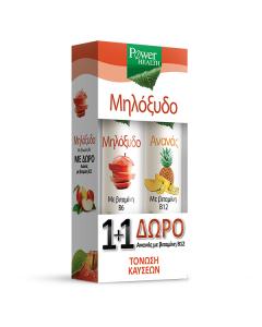 Power Health Cider Vinegar Β6 20 eff tabs & Pineapple Β12 20 eff tabs