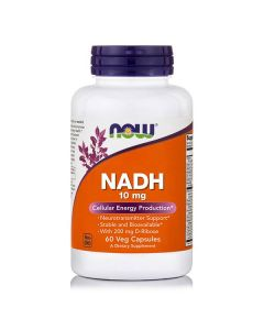Now NADH 10 mg 30 vcaps