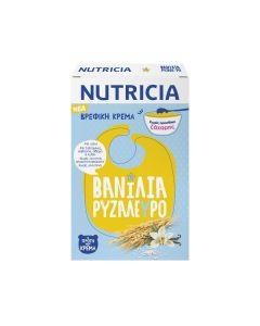 Nutricia Κρέμα Βανίλια Ρυζάλευρο 250 gr