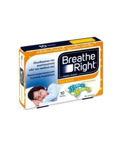 Breathe Right strips for age  5-12 Years Old Kids 10 strips