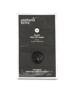Panthenol Black Peel Off Mask 10 ml