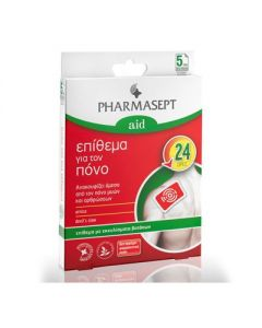 Pharmasept Aid Pain patch 5 pcs