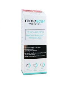 Remescar Eye bags & Darc circles cream 8 ml
