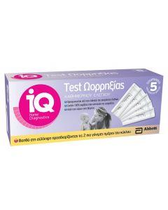 IQ Home Τεστ Ωορρηξίας 5 test