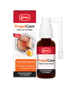 Lanes PropolCare Throat spray 30 ml