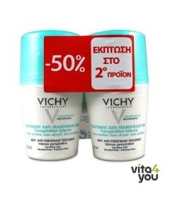 Vichy Deodorant 48 Hr Intensive Antiperspirant roll on 50 ml 1+1