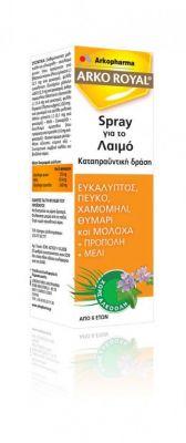 Arkopharma--Soothing--Throat--Spray--30ml