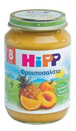 Hipp Φρουτοσαλάτα 190 gr