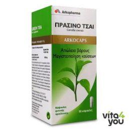 Arkocaps Green Tea - Κατεχίνες από πράσινο τσάι - Vita4you