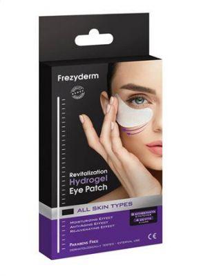 Frezyderm Revitalization Hydrogel Eye Patch 8 patches