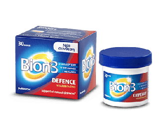 Kellypriceandcompany info ⁓ Top Twelve Bion 3 Vitamina B12