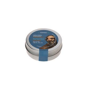 Korres Κεραλοιφή με Βαλσαμέλαιο ξηρά δέρματα 40 ml