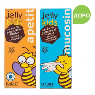 Eladiet Jelly Kids Apetit 250 ml & Δώρο Mucosin 250 ml
