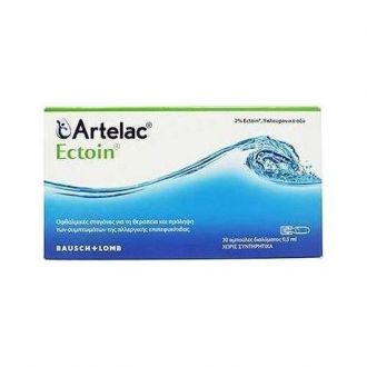 Bausch & Lomb Artelac Ectoin 20 amps x 0.5 ml