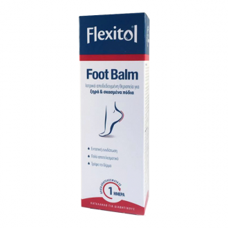 Flexitol Foot Balm 56 gr