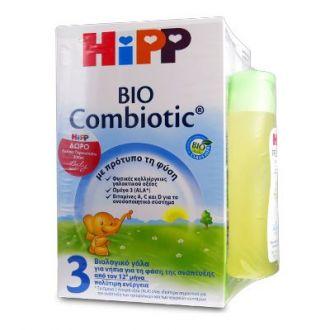ea500d5f7f0 Hipp 3 Bio Combiotic 2 x 600 gr & Δώρο Hipp Λάδι περιποίησης 200 ml ...