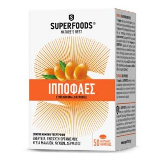 Superfoods Ιπποφαές 50 softgels