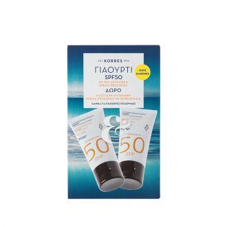Korres Γιαούρτι Αντιηλιακή κρέμα προσώπου SPF50  50 ml 1+1 Δώρο