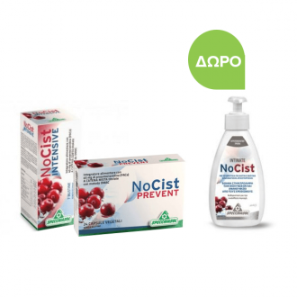 Specchiasol Cranberry Nocist Intensive 7 sachets & Prevent 24 caps & Δώρο Nocist Intimate 250 ml