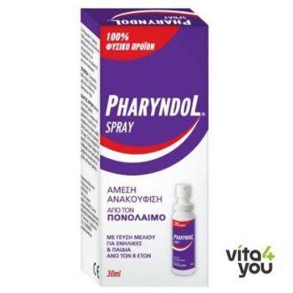 Pharyndol Spray για ενήλικες 30 ml