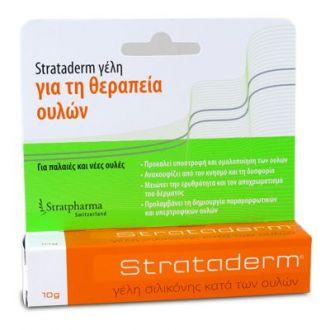 Meditrina Strataderm Gel 10 gr