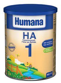 2464dd2b911 Humana HA 1 Υποαλλεργικό Γάλα για Βρέφη 400γρ - Vita4you