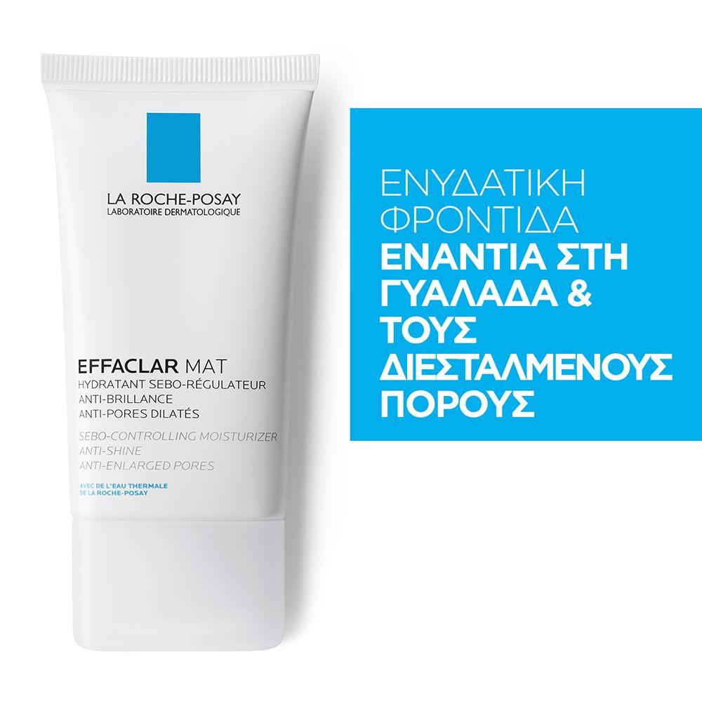 La Roche Posay Effaclar Mat 40 Ml Hydrating Cream