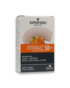 Superfoods Ιπποφαές 50+ 30 softgels