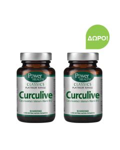 Power Health Classics Platinum Curculive 30 caps 1+1 Free