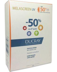 Ducray Melascreen Riche SPF50+ 40 ml 1+1