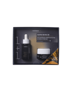 Korres Black Pine serum 30 ml & Free Night cream 40 ml