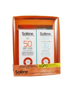 Solene Suncare Face Cream SPF 50 Photo Sensitive Skin 50 ml & Δώρο Ultra Satin Face Cream SPF30 nornal-mixed skin 50 ml