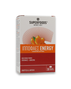 Superfoods Ιπποφαές Energy 30 softgels