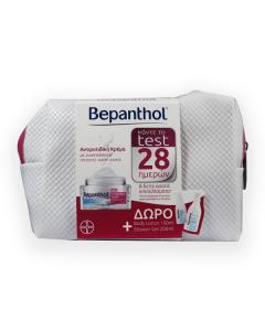 Bepanthol Αντιρυτιδική Κρέμα 50 ml & Body lotion 100 ml & Shower gel 200 ml