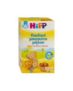 Hipp Παιδικά Μπισκότα Μήλου 150 gr