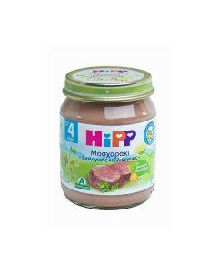 Hipp Μοσχαράκι 125 gr