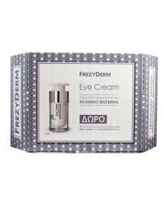 Frezyderm Eye cream 15 ml & Neck contour 15 ml & Revitalizing serum 5 ml