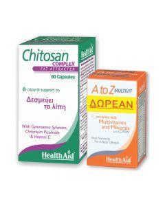 Health Aid Chitosan Complex 90 caps & Δώρο A to Z Multivit 30 tabs