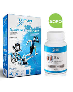 Quinton Totum Sport 10 sachets x 20 ml & Δώρο Smile B12 Methylcobalamin 1000 mcg 60 caps