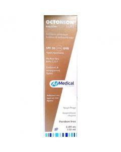Medical Pharmaquality Octonion Sun SPF30 Body & Face 150 ml