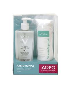Vichy Purete Thermal Lotion Micellaire  3 in 1 400 ml & Free Cotton Pads