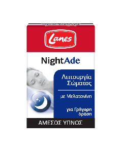 Lanes NightAde 90 sublingual tabs