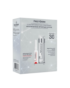 Frezyderm Antioxidant Vit C Cream Booster 5 ml & Night Force A+E cream 50 ml