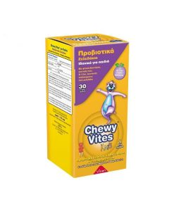 Vican Chewy Vites Kids Tummy Support 60 fruity bears