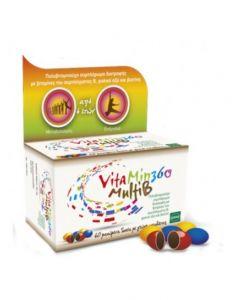 Sofar VitaMin360 MultiB Kids 60 chewable tabs chocolate