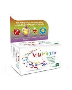 Sofar VitaMin360 70 tabs
