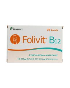 ITF Folivit B12 28 tabs